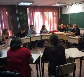родительское собрание в 4 классе школа Виктория